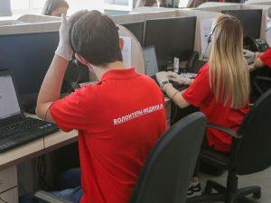 Смоленские студенты стали «дистанционными помощниками» врачей