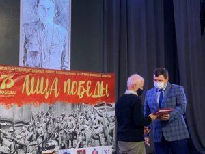 Художников выставки «Лица Победы» наградили в Смоленске