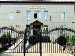 Под Смоленском суд по «педофильскому делу» закрыли от общественности