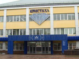 Смоленский «Кристалл» вернулся к работе в полноценном режиме