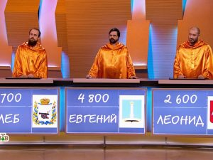 Преподаватель из Смоленска принял участие в телевикторине «Своя игра»