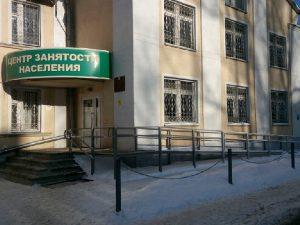 Вячеслав Мищенков: «Главное для службы занятости – сотрудничество с работодателями»