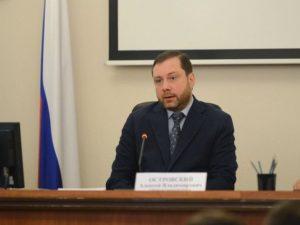 Ежегодная пресс-конференция смоленского губернатора пройдет в режиме онлайн