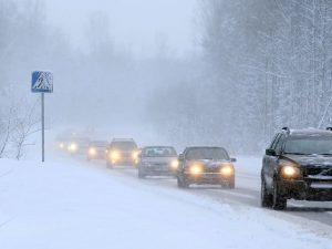 Погода в Смоленской области на ближайшие сутки объявлена потенциально опасной