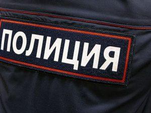 Жителя Смоленска подозревают в незаконном сбыте героина