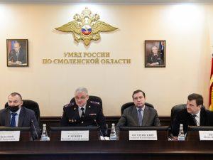 В Смоленске обсудили вопросы проведения капремонта многоквартирных домов