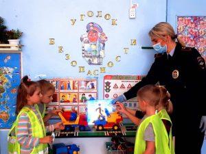 В Смоленском районе прошла профилактическая беседа с дошколятами