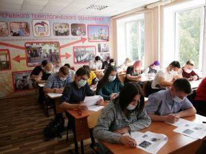«Диктант Победы» в Смоленской области состоится 29 апреля