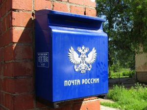 Как будут работать смоленские почтовые отделения на мартовских праздниках
