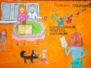 Подведены итоги областного конкурса детского рисунка «ВПН-2020: Создаем будущее!»