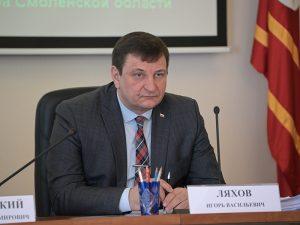 В Смоленской области изменили закон, касающийся ветеранов труда