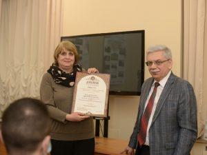 В Смоленске наградили победителей в конкурсе краеведов