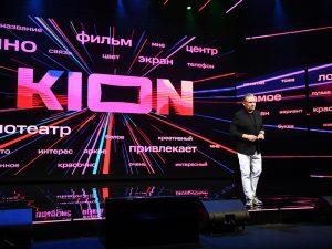 МТС запустила онлайн-кинотеатр KION c эксклюзивными фильмами и сериалами