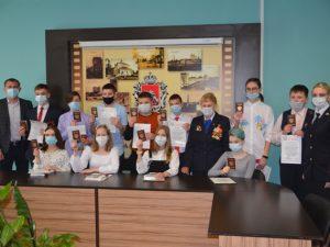 Смоленские школьники получили паспорта гражданина России