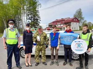 Госавтоинспекторы и их юные помощники провели акцию на автотрассе М-1