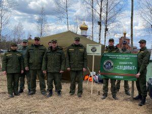 В Смоленской области сотрудники СК России приняли участие в «Вахте Памяти»