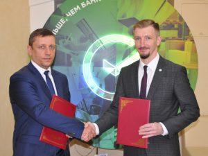 В Смоленске Сбербанк и Корпорация инвестиционного развития подписали соглашение о сотрудничестве