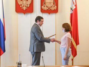 В Смоленской области назвали победителей конкурса молодежных проектов