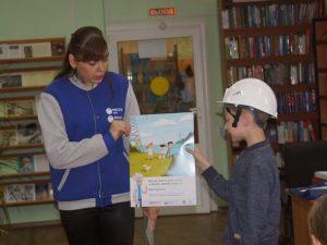 Юных читателей библиотеки познакомили с профессией энергетика