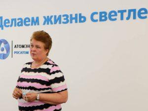 Депутат Госдумы фракции «Единой России» Ольга Окунева встретилась со смолянами