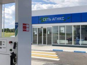В Смоленской области началось строительство первой газозаправочной станции на трассе М-1