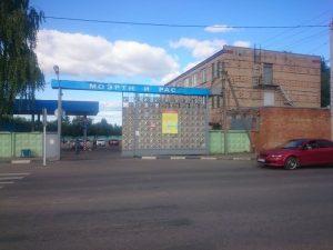 Качество дорожного ремонта в Смоленске проверяют в специальной испытательной лаборатории