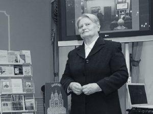 В Смоленске скончалась известный историк-архивист, педагог и краевед