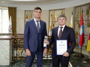 Энергокомпания «Россети Центр» получила премию «Лидер года»