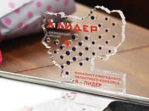 Жители Смоленской области смогут принять участие в третьем региональном конкурсе «Я – лидер»