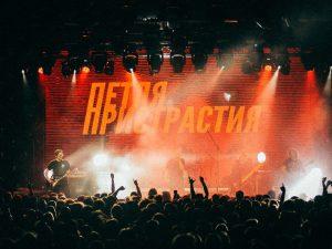 Группа «Петля Пристрастия» представит смолянам свой новый альбом