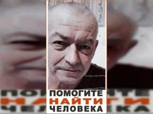 Под Смоленском пропал 64-летний хромающий мужчина