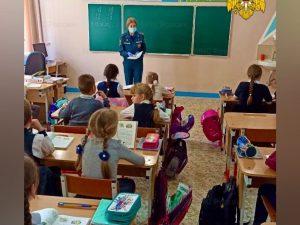 Сотрудники МЧС России провели открытые уроки в смоленских школах