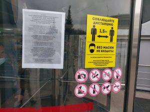 Смоленский Роспотребнадзор объяснил, что делать, если вам нельзя вакцинироваться