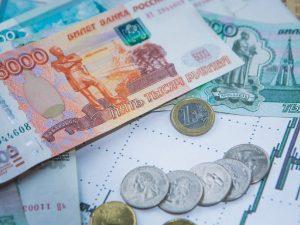 Смолянка потеряла на «фондовой бирже» более миллиона рублей